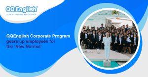 Корпоративные программы QQEnglish