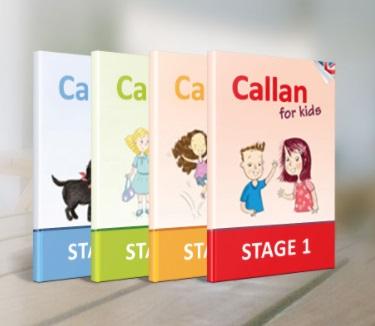 Каллан для детей