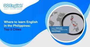 Английский на Филиппинах