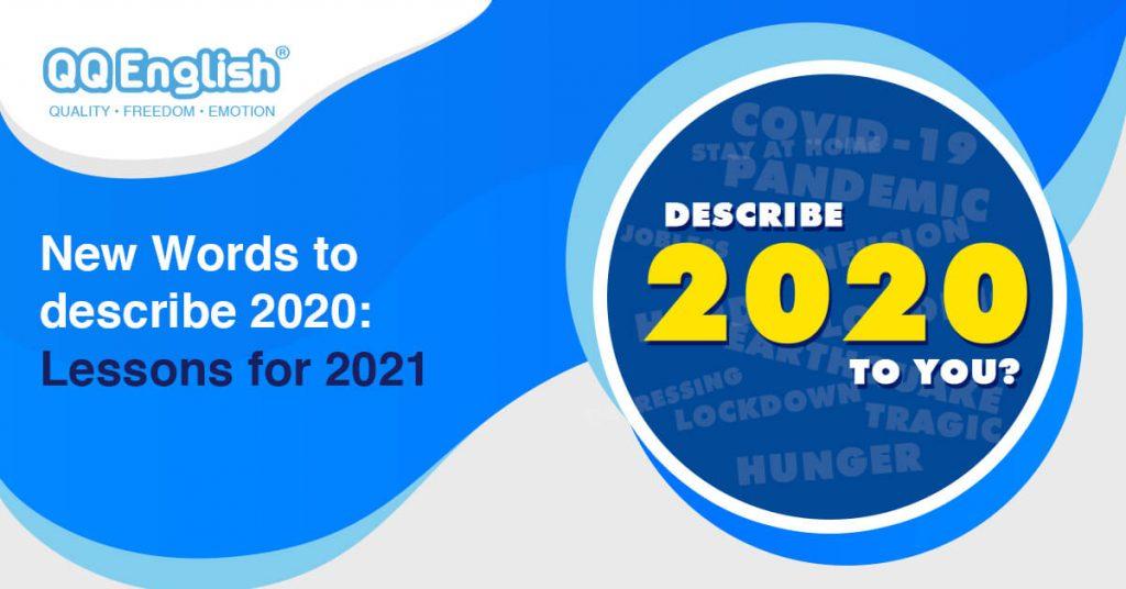 Новые слова для описания 2020
