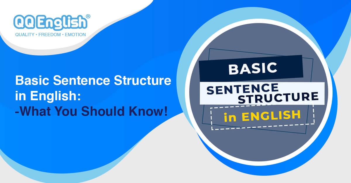 Базовая структура предложения в английском языке