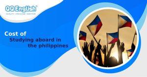 Расходы при поездке на Филиппины и cтоимость за обучение